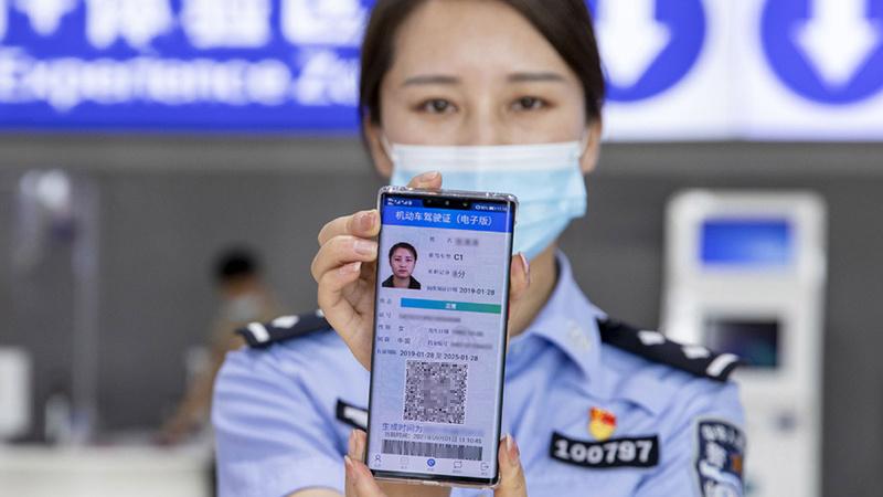 新增110个城市:驾驶证电子化全国第二批上线时间公布