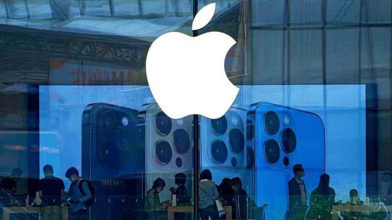 """苹果145元""""天价抹布""""已售竭!你怎么看?"""