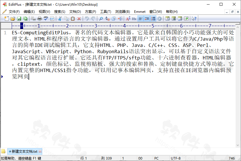 EditPlus v5.0.611.0 已注册绿色完美汉化版