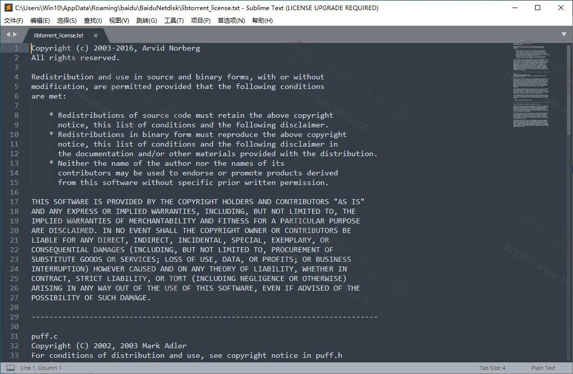 SublimeText3.2.2.3211 中文汉化绿色版