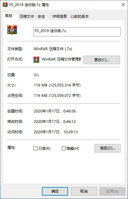 Photoshop CC 2019 x64最小PS迷你精简版100MB 【PC软件】
