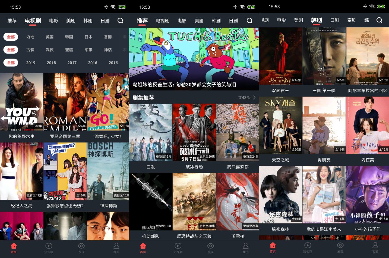 大鱼影视 v2.1.0 去广告版视频资源丰富【安卓版】