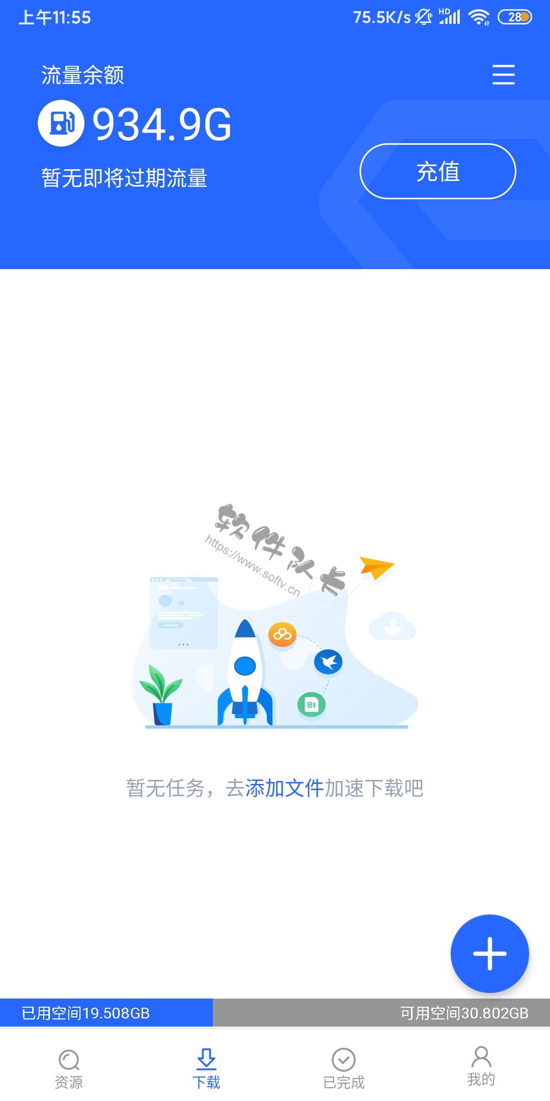 最新手机版ENFI v1.5.1中文免费破解版【安卓版】