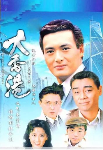 大香港周润发国语版
