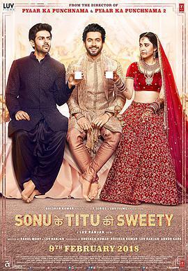 印度电影德里三人行
