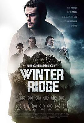 冬脊英国电影