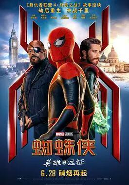 蜘蛛俠:英雄遠征海報