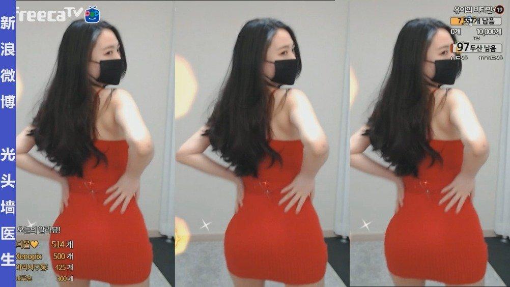 韩国女主播尤依유이20190423