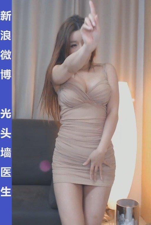 韩国女主播金高恩20190506