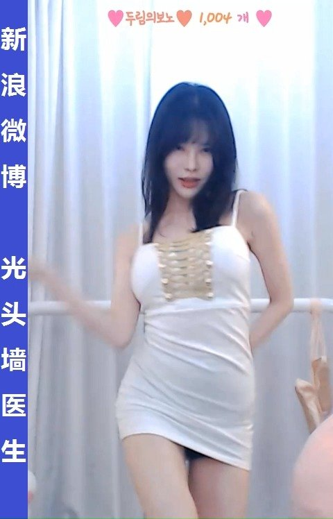 韩国女主播高斗林고두림每日系列