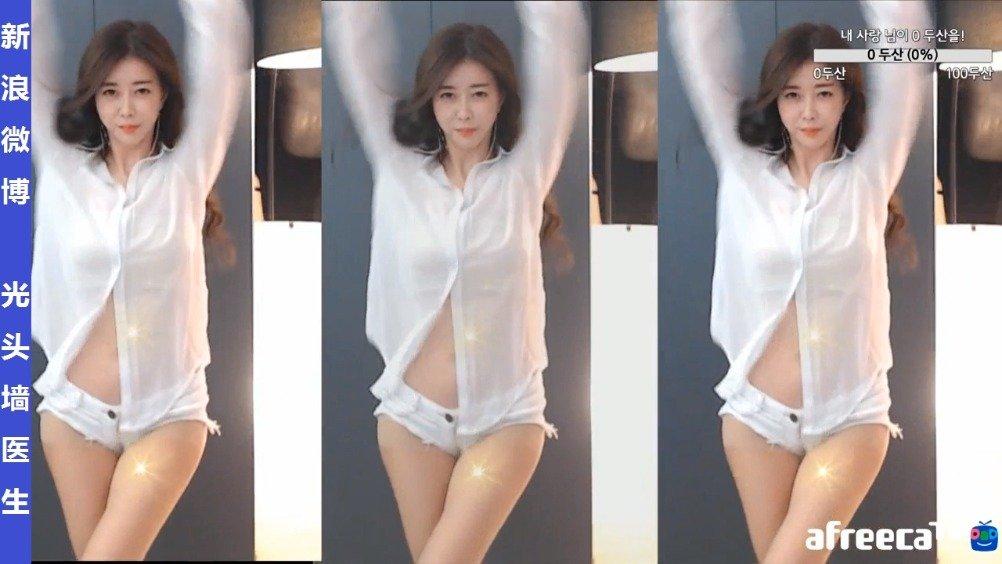 AfreecaTV女主播孔三控공삼공直播热舞剪辑20200118