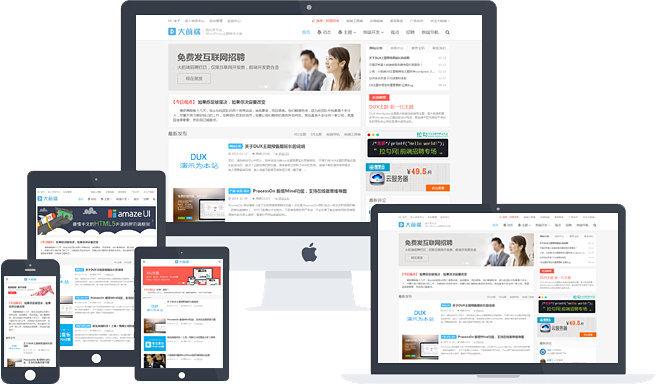 WordPress大前端DUX主题5.2版本更新免费下载