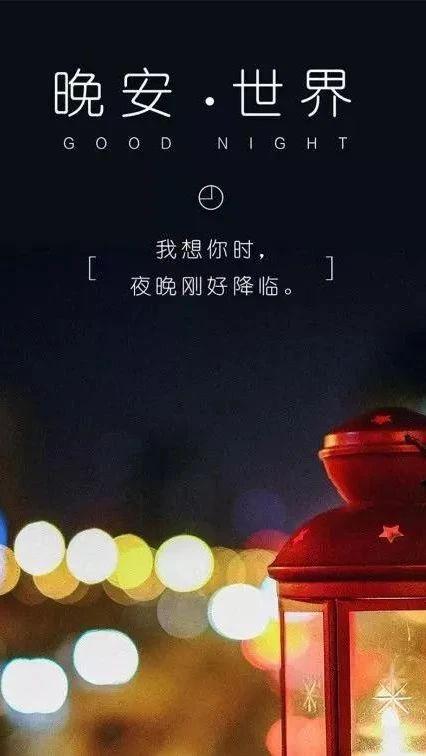 情感语录-✧*。٩(ˊᗜˋ*)و✧*。不要等夕...
