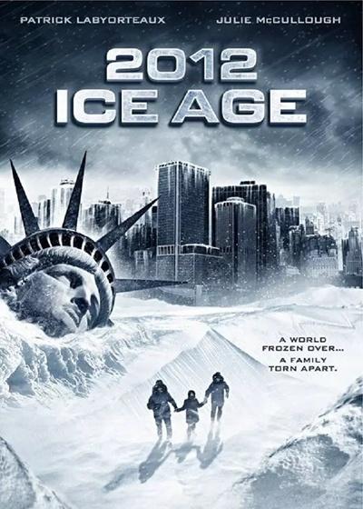 2012: 冰河时期
