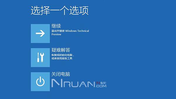 win10使用Windows恢复环境轻松修复系统的照片 - 4