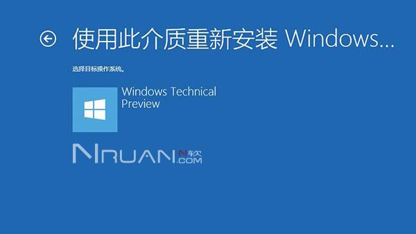 win10使用Windows恢复环境轻松修复系统的照片 - 10