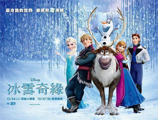 冰雪奇缘 Frozen 720p|1080p|mp4|mkv 高清BT种子迅雷下载