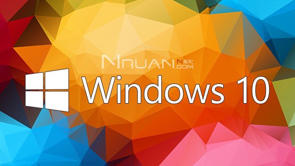 win10 9879下载 windows 10 9879中文版微软官方原版镜像下载的照片
