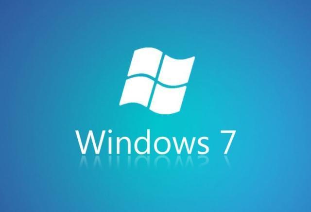 微软正式停售Windows 7:这是为什么?的照片