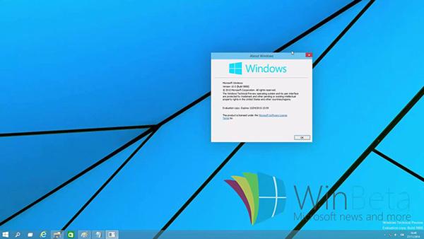 Windows 10 Build 9888 曝光 有多处改进的照片
