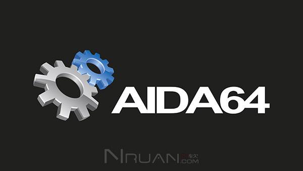 AIDA64下载 AIDA64绿色版5.00 AIDA64中文版 单文件版