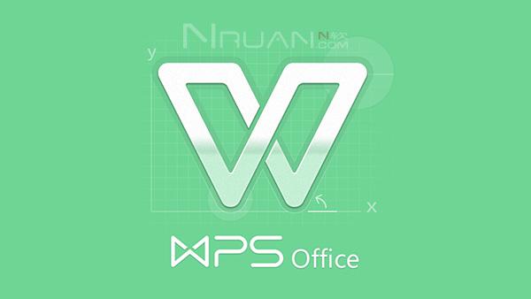 WPS Office v10.1.0.7346 去广告绿色版