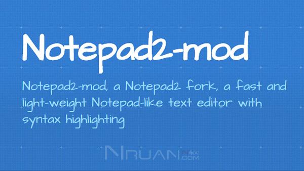 Notepad2下载 Notepad2 绿色 v4.2.25.940汉化版
