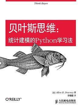 贝叶斯思维:统计建模的Python学习法PDF下载