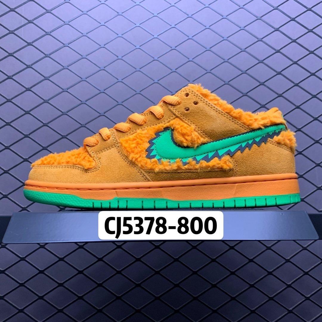 耐克sb dunk联名三只熊 低帮休闲板鞋系列 高仿鞋价格