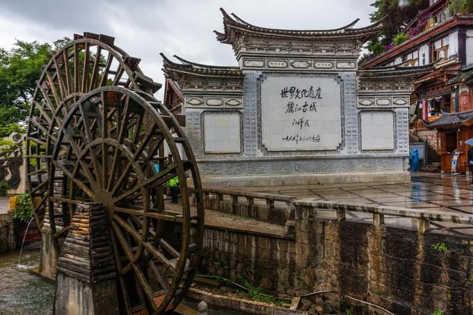 云南几个必去的旅游景点