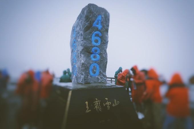 【玉龙雪山一日游】去海拔4680玉龙雪山需要带氧气瓶吗?