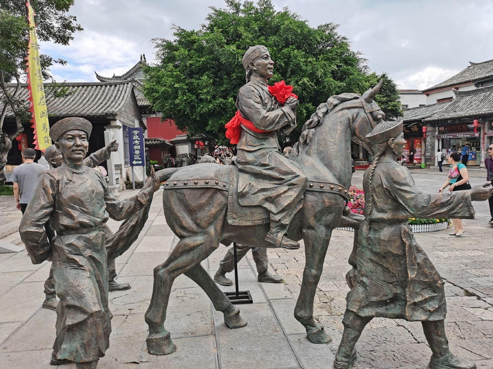 重庆自驾游去云南的最佳路线