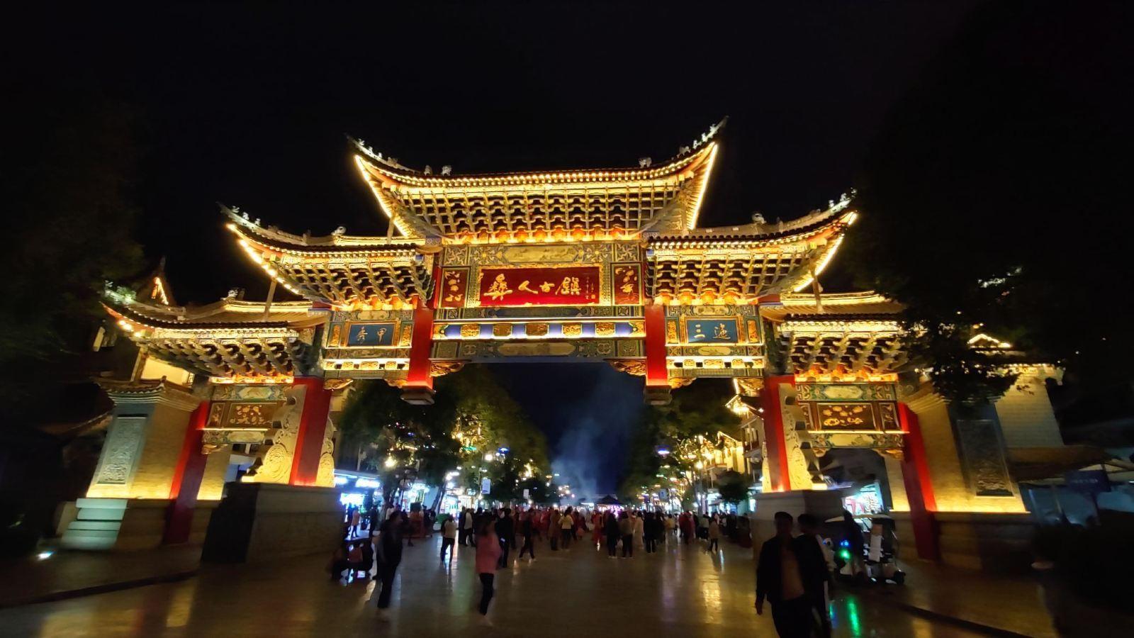 云南最适合露营的四个地方是哪里