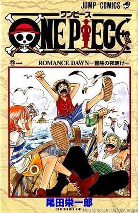 航海王One Piece 海贼王PDF下载