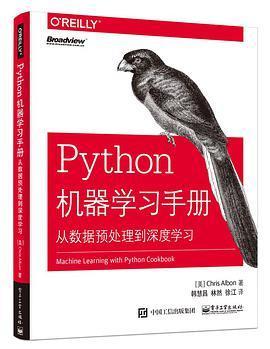 python机器学习手册PDF下载