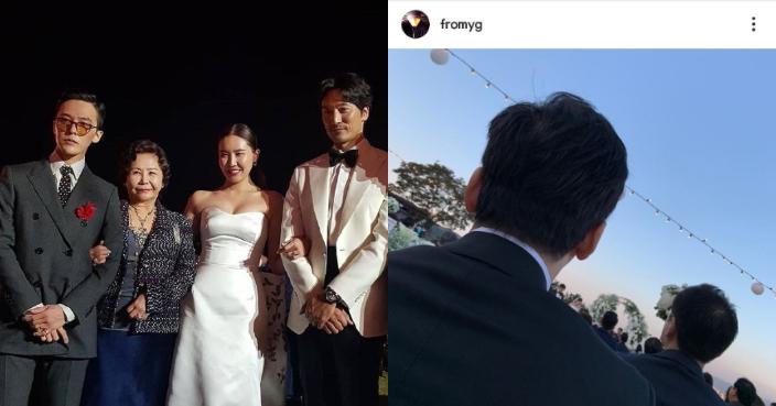 有点惨啊! YG前社长参加GD姐姐婚礼发文祝贺,却被网友骂翻了!插图