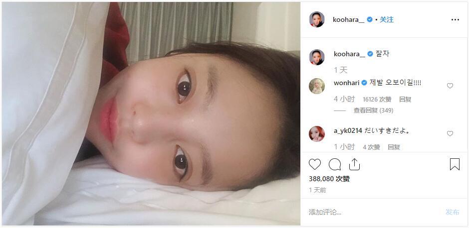 韩国演艺圈传噩耗!具荷拉被发现在家中身亡,好友雪莉上月才去世插图5