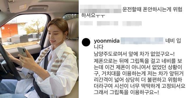韩国模特池允美开车看手机还拍短片上传IG,引发韩国网友批评!插图(3)