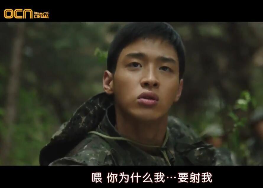 这些剧情太智障,这部豆瓣7.7分的韩剧是在黑韩国军人吧?插图6