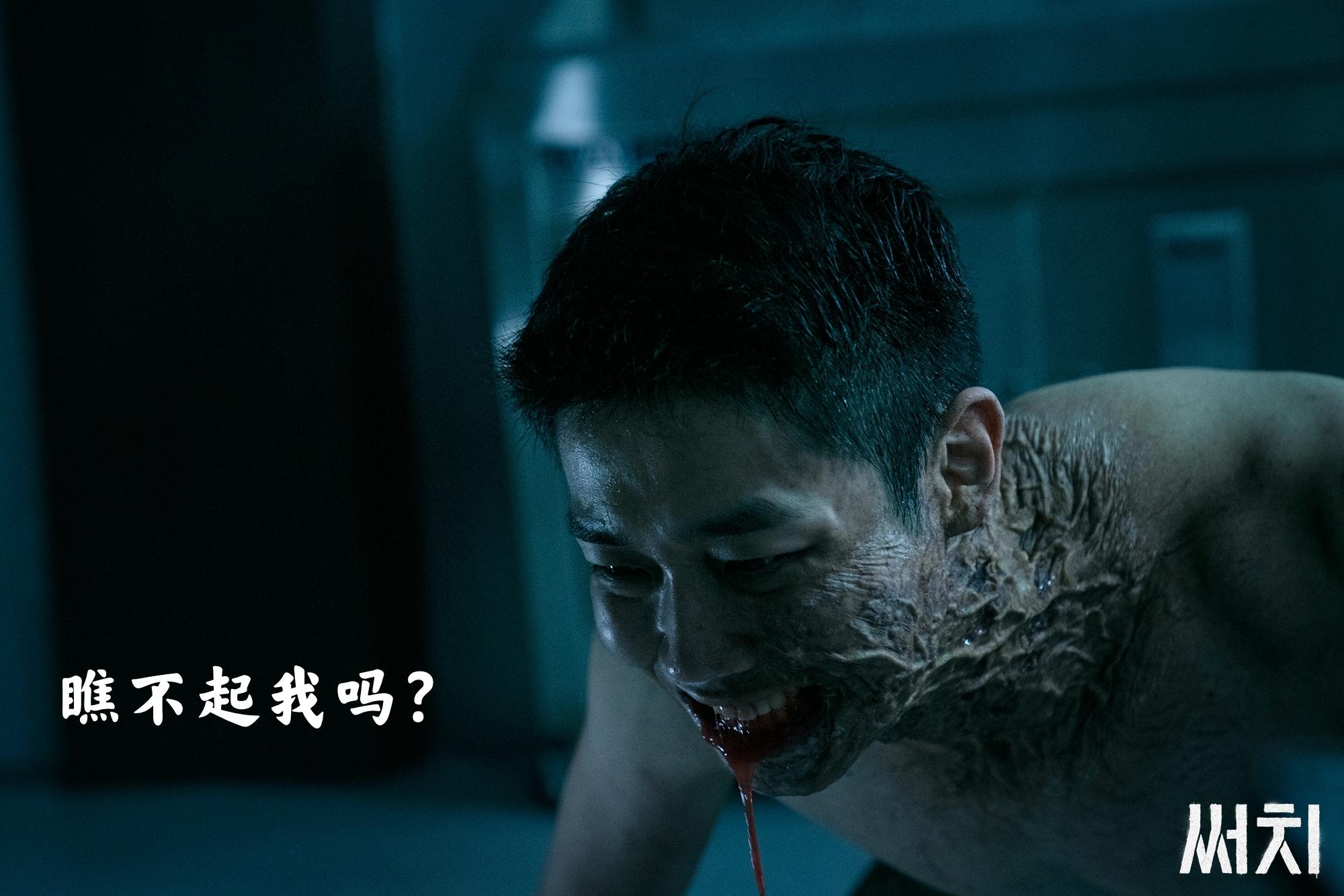 这些剧情太智障,这部豆瓣7.7分的韩剧是在黑韩国军人吧?插图9