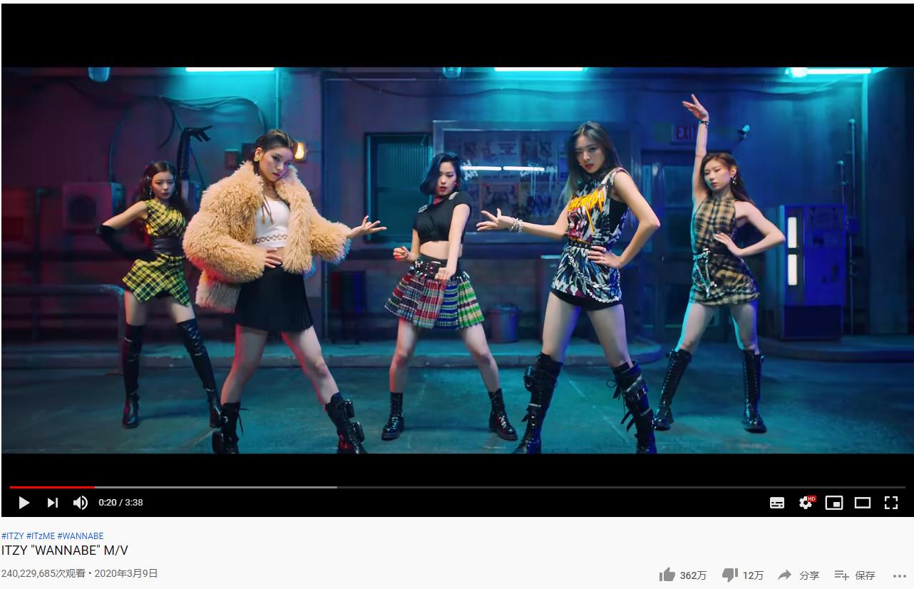 2020年YouTube上观看最多次数的韩国MV TOP10,她们打败了BTS拿下第一插图6