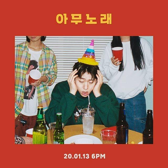 疫情影响不举办颁奖礼! 2020韩国GMA大奖公布,年度歌曲居然不是BTS拿下!插图3