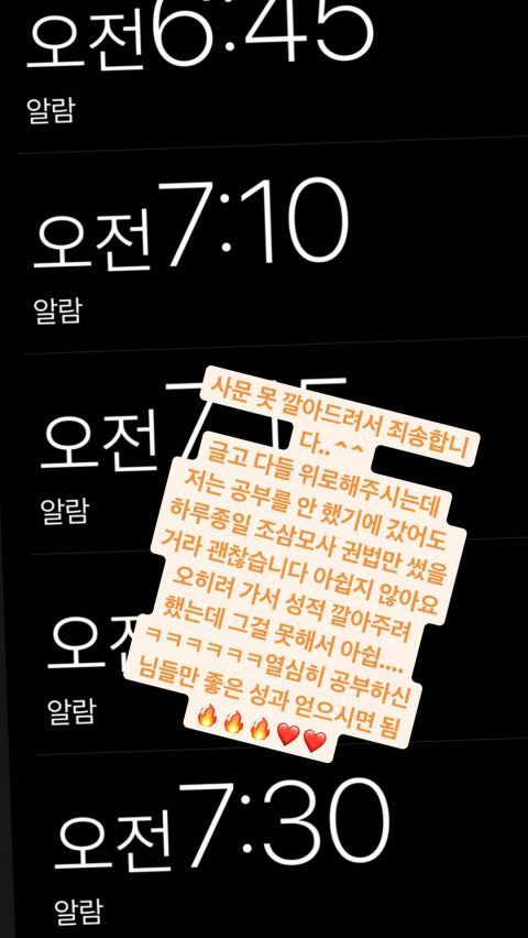 睡过头没参加韩国高考!这位女Rapper上了韩网热搜,还自嘲:这传奇的人生!插图6