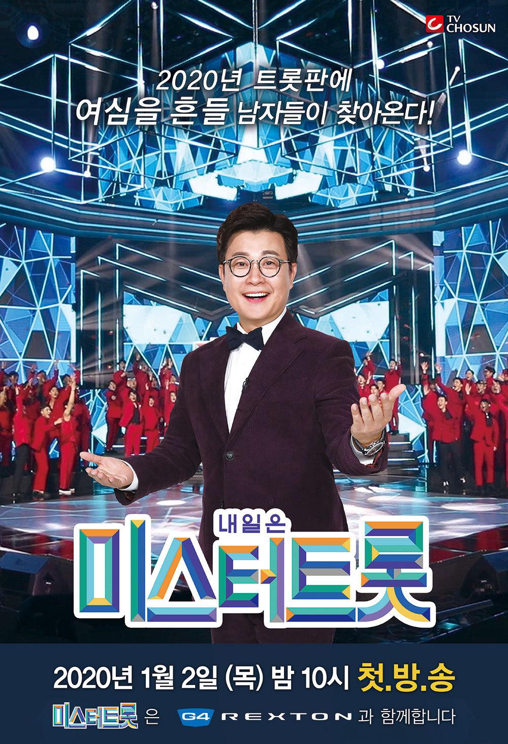 2020年韩国Naver搜索量最高的韩剧和综艺TOP5,你都看过吗?插图10