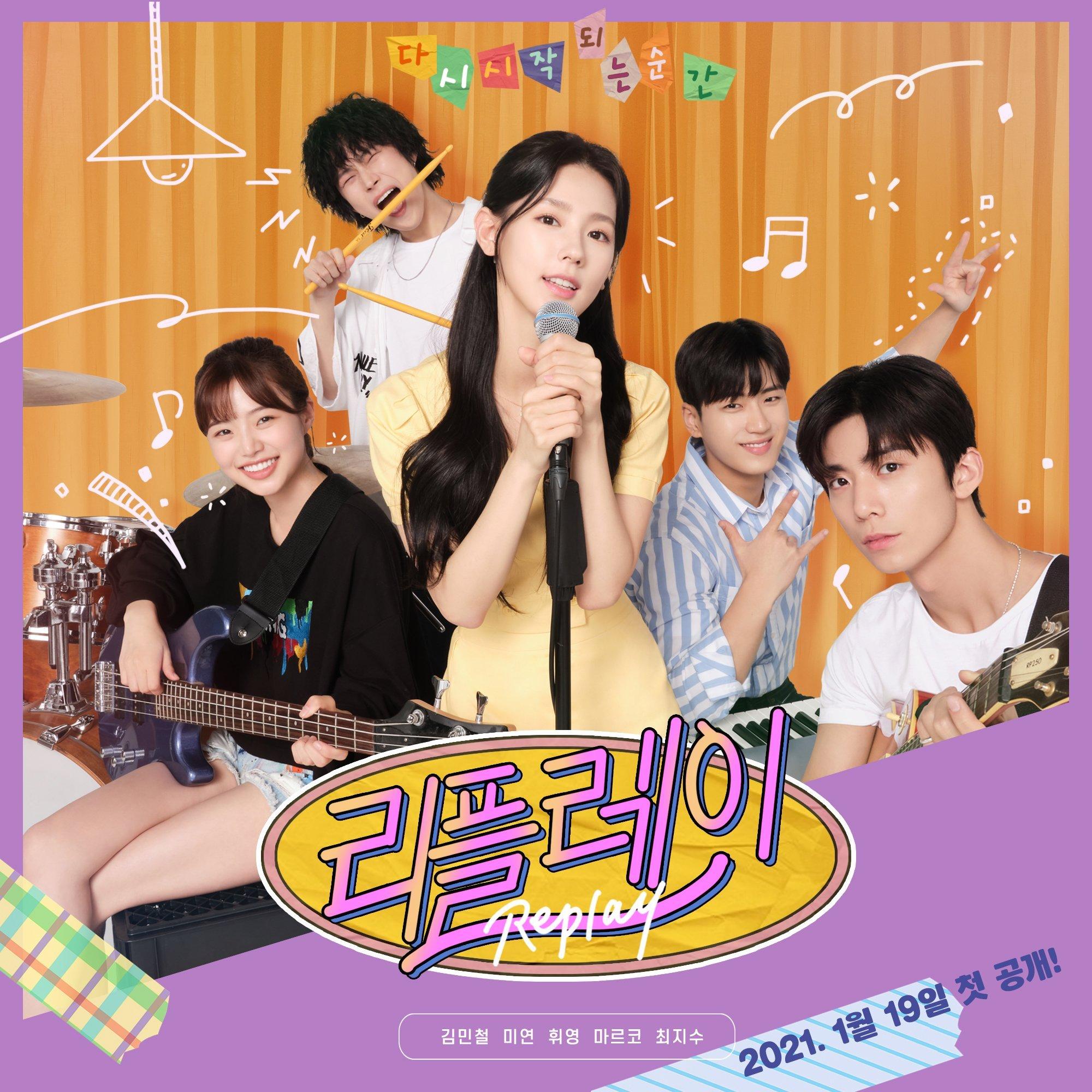 谁会是下一个演技爱豆?2021年这4位韩国偶像首次担任影视剧主演,你看好她们吗?插图12