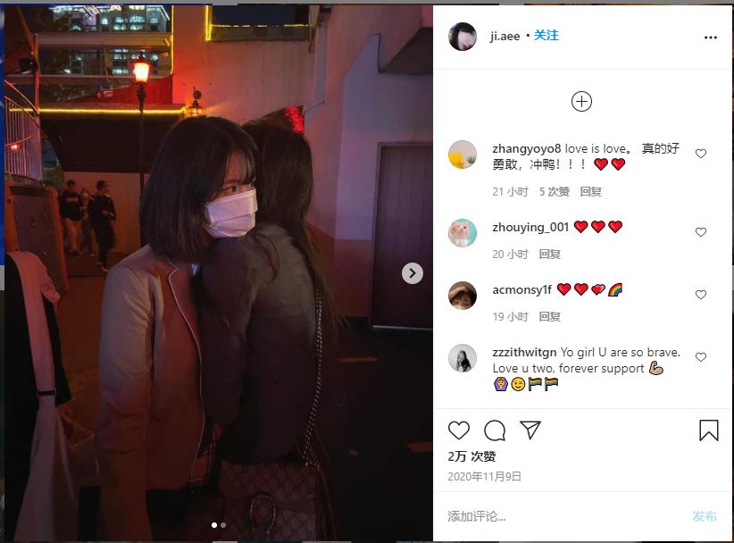 营销号发新闻不看时间?韩国女星Jiae去年1月就宣布出柜了,怎么变成今年了?插图11
