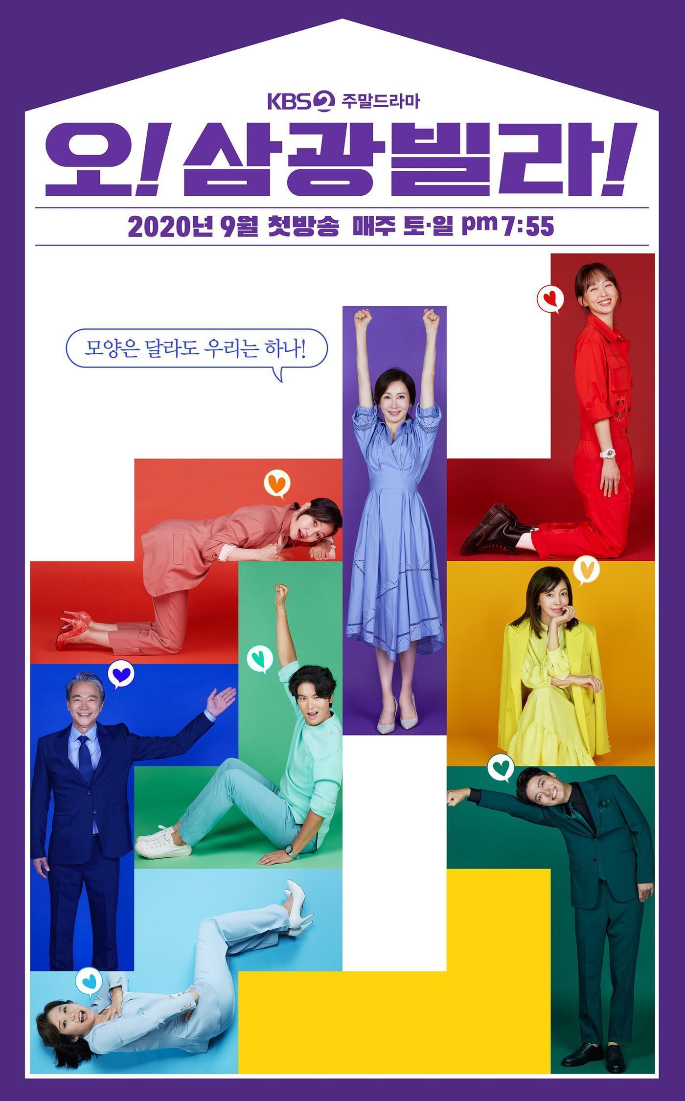 2021年1月话题度最高的韩剧TOP10,这部狗血神剧人气碾压其他剧!插图4
