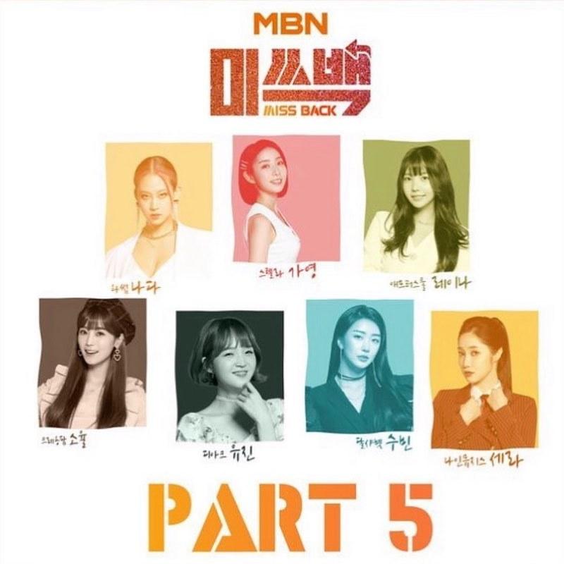 竞争太激烈!2021年这20个韩国新偶像团要出道,你看好哪一团呢?插图16