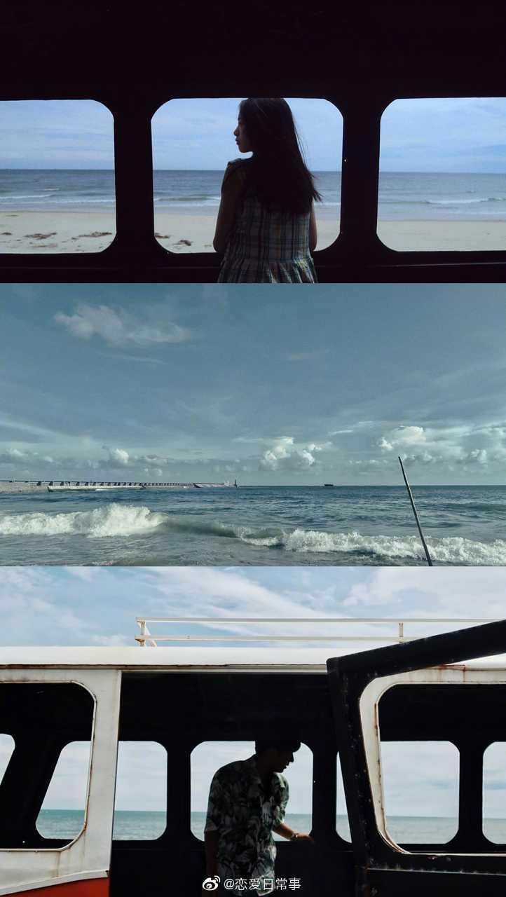 情感语录-等疫情过后我们再一起去看海吧!