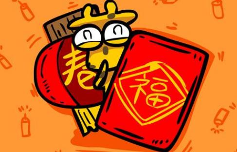春节的回忆(一)
